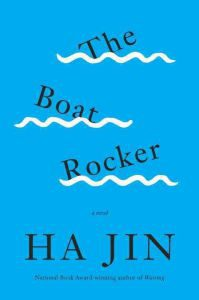 Jin, Ha - Cover of The Boat Rocker