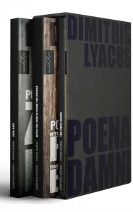 Boxed set of Poena Damni trilogy by Dimitris Lyacos.